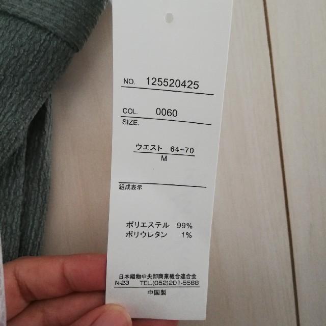 しまむら(シマムラ)のしまむら ニットストレートパンツM レディースのパンツ(カジュアルパンツ)の商品写真