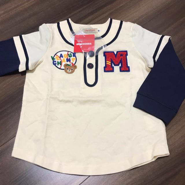 mikihouse(ミキハウス)のミキハウス  ロンT ベースボール 90cm キッズ/ベビー/マタニティのキッズ服男の子用(90cm~)(Tシャツ/カットソー)の商品写真