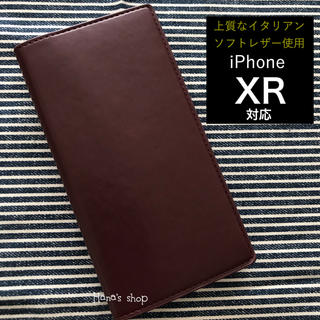 iPhoneXR  耐衝撃 イタリアンソフトレザー 手帳型 ケースワインレッド(iPhoneケース)