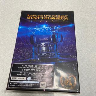 キスマイフットツー(Kis-My-Ft2)のLIVE TOUR 2017 MUSIC COLOSSEUM(初回盤) DVD(ミュージック)
