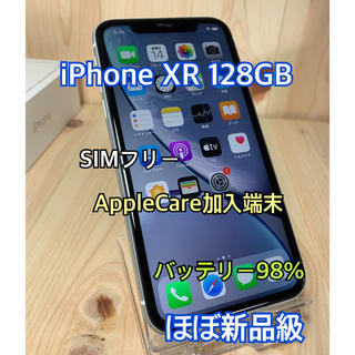 Apple - 【S】【超美品】iPhone XR 128 GB SIMフリー White