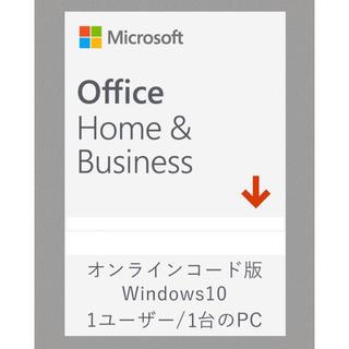 マイクロソフト(Microsoft)の【認証保証】Office Home and Business 2019(その他)