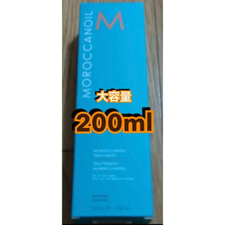 Moroccan oil - 国内正規品◎モロッカンオイル