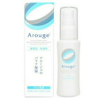 Arouge - アルージェ ジェル乳液
