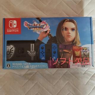 Nintendo Switch - 任天堂スイッチ 本体 ドラゴンクエスト11S ロトエディション