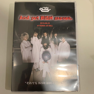 And yet BiSH moves. DVD(ミュージック)