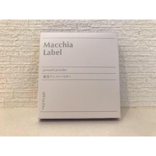 Macchia Label(マキアレイベル)の☆メロりん様専用☆マキアレイベル 薬用プレストパウダー つめかえ用 レフィル コスメ/美容のベースメイク/化粧品(ファンデーション)の商品写真