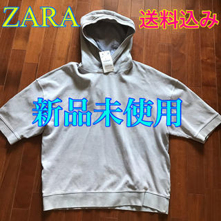 ZARA - 【新品未使用】ZARA ザラ ビックシルエット フーディ(送料込み)
