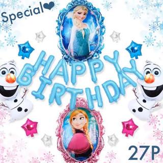 アナ雪27点セット❤︎ エルサ アナ オラフ 風船 誕生日 飾り アナと雪の女王