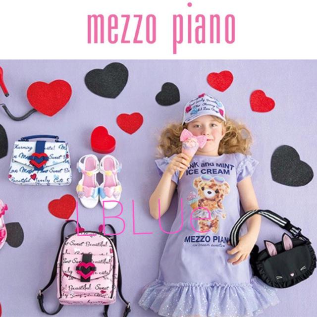 mezzo piano(メゾピアノ)のメゾピアノ♪アイスクマさんプリント*チュールワンピース♡140cm♪新品・未使用 キッズ/ベビー/マタニティのキッズ服女の子用(90cm~)(ワンピース)の商品写真