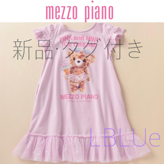 mezzo piano - メゾピアノ♪アイスクマさんプリント*チュールワンピース♡140cm♪新品・未使用