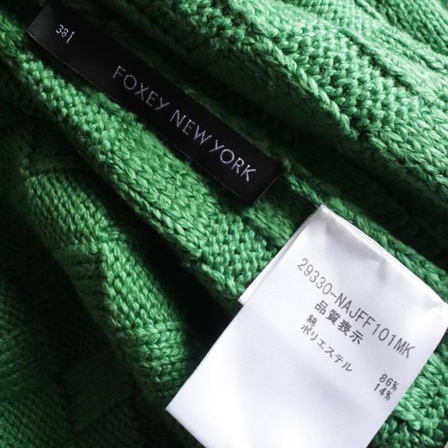 FOXEY(フォクシー)の■FOXEY NY■ 38 グリーン 編み込みカーディガン フォクシー レディースのトップス(カーディガン)の商品写真