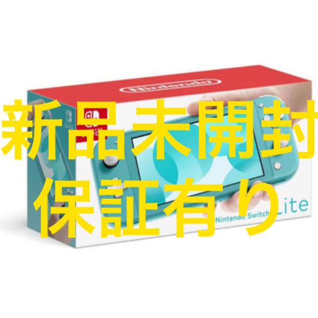 Nintendo Switch(ニンテンドースイッチ)の[新品未開封]Nintendo Switch  lite ターコイズ 本体 エンタメ/ホビーのゲームソフト/ゲーム機本体(家庭用ゲーム機本体)の商品写真