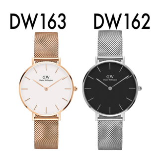 Daniel Wellington - 【32㎜】ダニエル ウェリントン腕時計DW00100162+163〈3年保証付〉