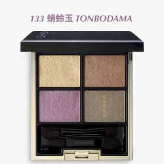 SUQQU - スックSUQQU デザイニング カラー アイズ 133 蜻蛉玉TONBODAMA