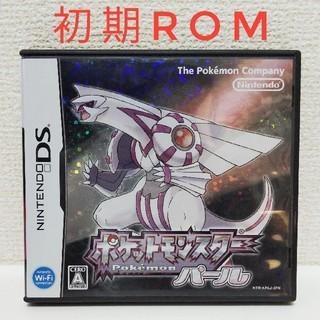 ニンテンドーDS - ポケットモンスター ポケモン パール 初期 ROM
