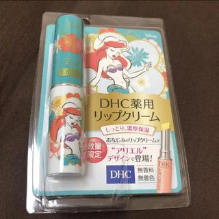 ディーエイチシー(DHC)のDHC 薬用リップクリーム 1.5g(リップケア/リップクリーム)