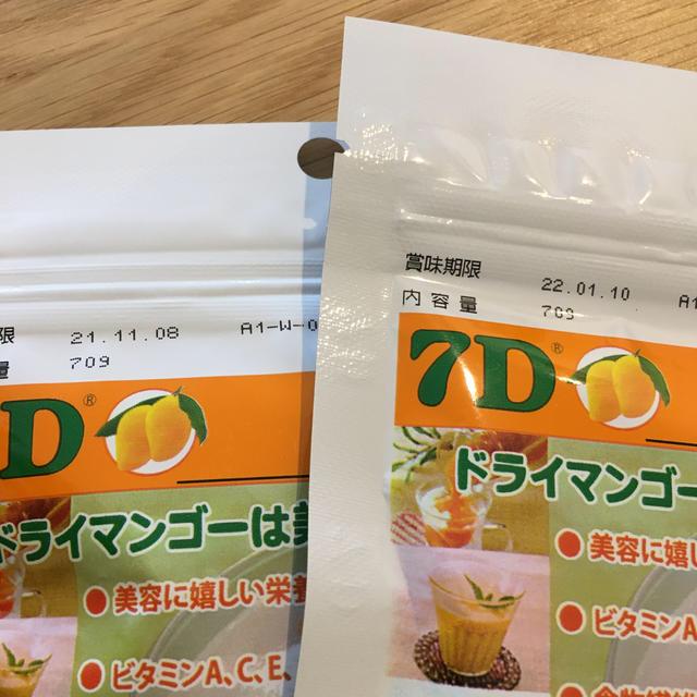 MANGO(マンゴ)の7D ドライマンゴー70g×お得20個セット♡ 食品/飲料/酒の食品(フルーツ)の商品写真