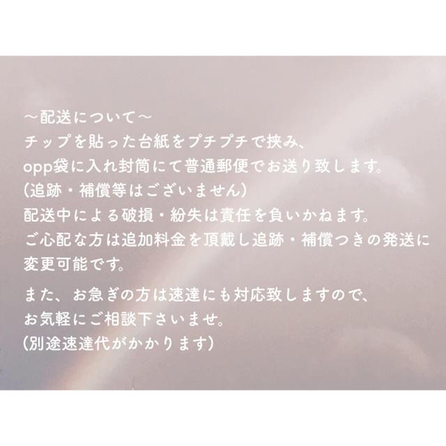 【サイズオーダー*ハンドフット*シルバーネイル】 コスメ/美容のネイル(つけ爪/ネイルチップ)の商品写真