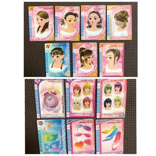セガ(SEGA)のオシャレ魔女ラブandベリー カード 58枚(カード)