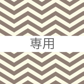 Hermes - HERMES エルメス キャンバストート 美品 即日発送可能