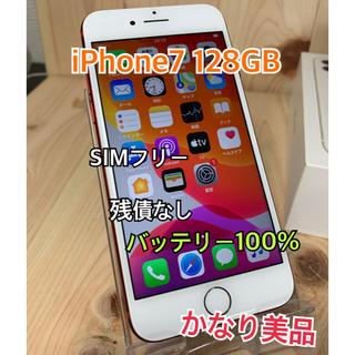 Apple - 【A】【かなり美品】使用短 iPhone 7 Red 128 GB SIMフリー