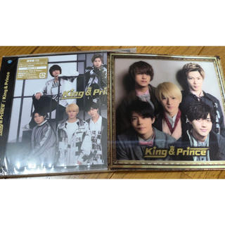King & Prince アルバム