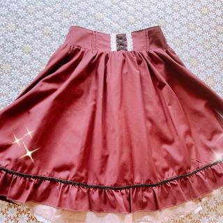アマベル(Amavel)のAmavel 編み上げスカート(ひざ丈スカート)