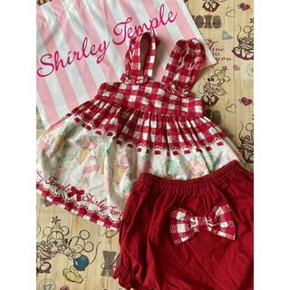 Shirley Temple - アイスバー ベビースーツ 90