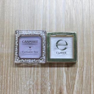 キャンメイク(CANMAKE)のCANMAKE アイシャドウベース&Excel シマリングシャドウ(アイシャドウ)