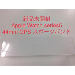 Apple - 新品未開封 Apple Watch series5 44mm GPS 保証1年
