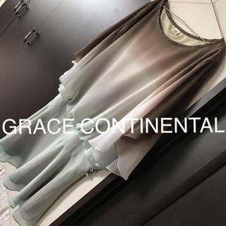 GRACE CONTINENTAL - GRACE CONTINENTAL グレースコンチネンタル チュニック