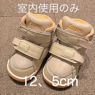 asics - asicsスニーカー 12.5cm