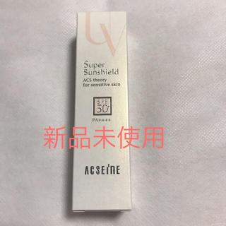 ACSEINE - アクセーヌ 下地 スーパーサンシールド EX  22g