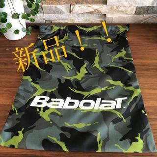 バボラ(Babolat)の《最終値下げ》新品!!バボラシューズ袋(シューズ)