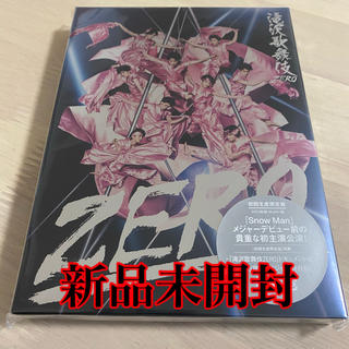 Johnny's - 【新品未開封】滝沢歌舞伎ZERO 初回生産限定盤 SnowMan DVD