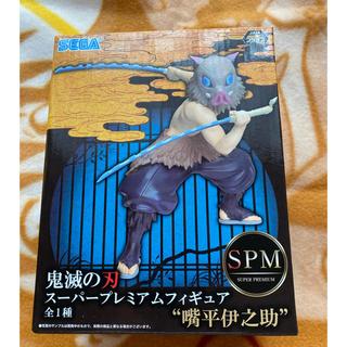 SEGA - 鬼滅の刃 SPMスーパープレミアムフィギュア 2種