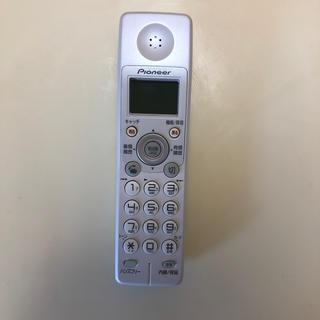 パイオニア(Pioneer)のパイオニア 子機 電話(その他)