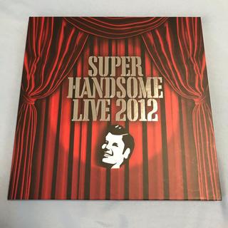SUPERハンサムライブ2012 パンフレット 2冊組