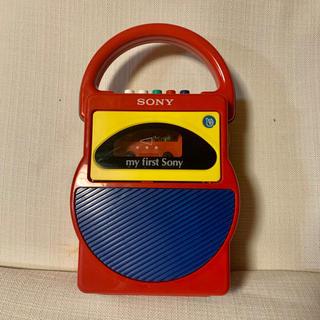 ソニー(SONY)のmy first sony ラジカセ カセットプレイヤー TCM-4000(ポータブルプレーヤー)