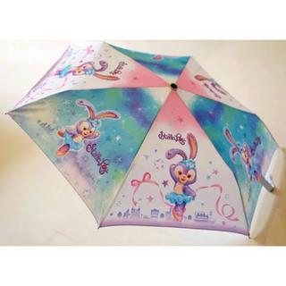 Disney - ⚠️残り2点!売り尽くしセール★大人気❤️ステラルー 折りたたみ傘