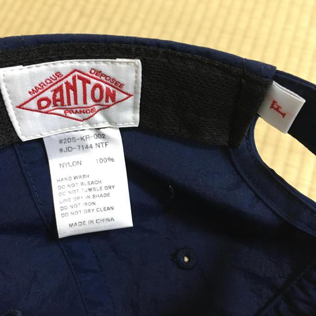 DANTON(ダントン)のDANTON   ナイロンタフタ 6パネルキャップ メンズの帽子(キャップ)の商品写真