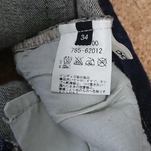 OZOC(オゾック)のOZOC デニムショートパンツ レディースのパンツ(ショートパンツ)の商品写真