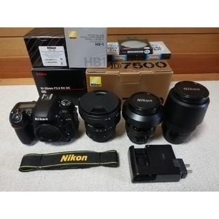 Nikon - Nikon D7500 標準、望遠、広角 トリプルレンズセット