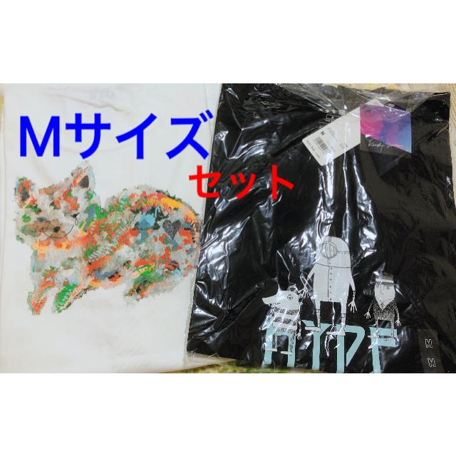 ユニクロ 米津玄師 その他のその他(その他)の商品写真