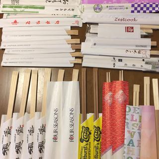 紙袋入り 割りばし(割り箸)いろいろ 同梱で100円(カトラリー/箸)