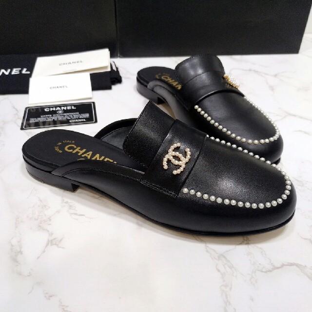 あずき様専用 レディースの靴/シューズ(その他)の商品写真