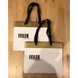 フェイラー(FEILER)のFEILER ショップ袋 2個セット(ショップ袋)
