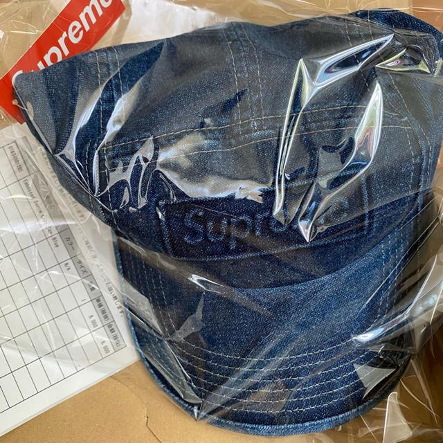 Supreme(シュプリーム)のSupreme Embossed Denim Camp Cap blueデニム  メンズの帽子(キャップ)の商品写真