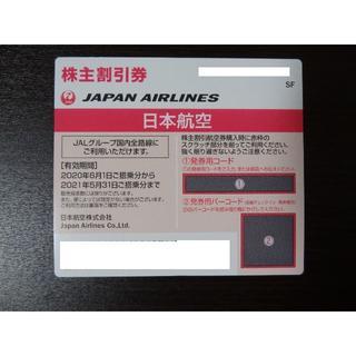 ジャル(ニホンコウクウ)(JAL(日本航空))の日本航空 株主優待券 1枚(航空券)